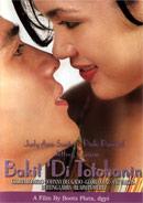 BAKIT 'DI TOTOHANIN (2001 - JUDY ANN SANTOS, PIOLO PASCUAL)